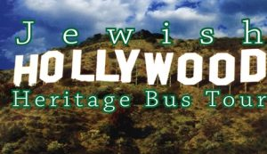 Jewish Hollywood Heritage Tour-01
