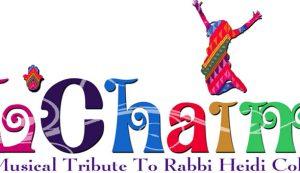 lchaim_fundraiser_logo