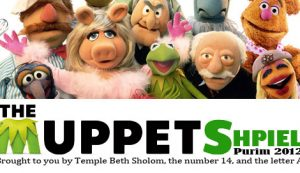 muppetshpielwebsite copy