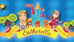 estherella logo blog