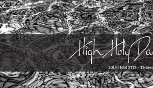 High Holy Days 2013-01