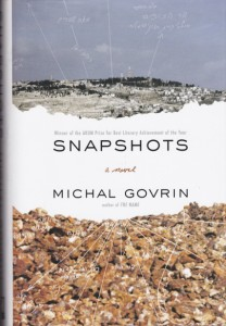 michal-govrin-snapshots