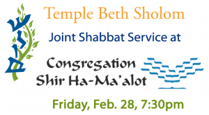 Congregation Shir Ha-Ma'alot