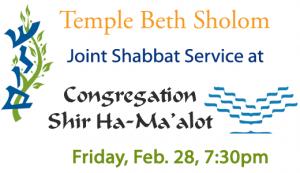 Congregation Shir Ha-Ma'alot