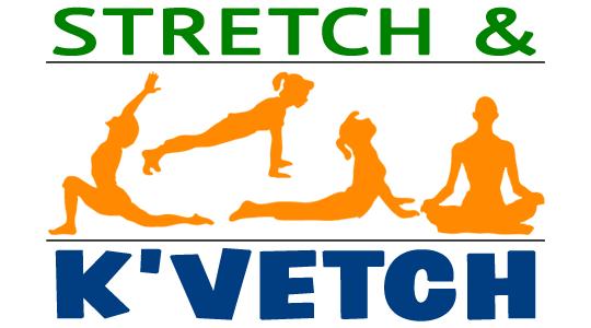 stretch-and-kvetch