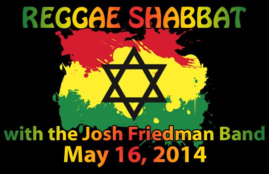ReggaeShabbat