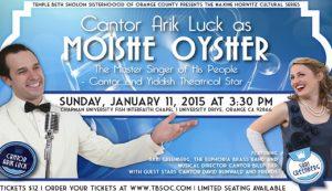 Moishe Oysher Slider