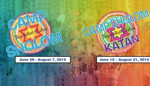 Camp-Sholom-and-Camp-Sholom-Katan