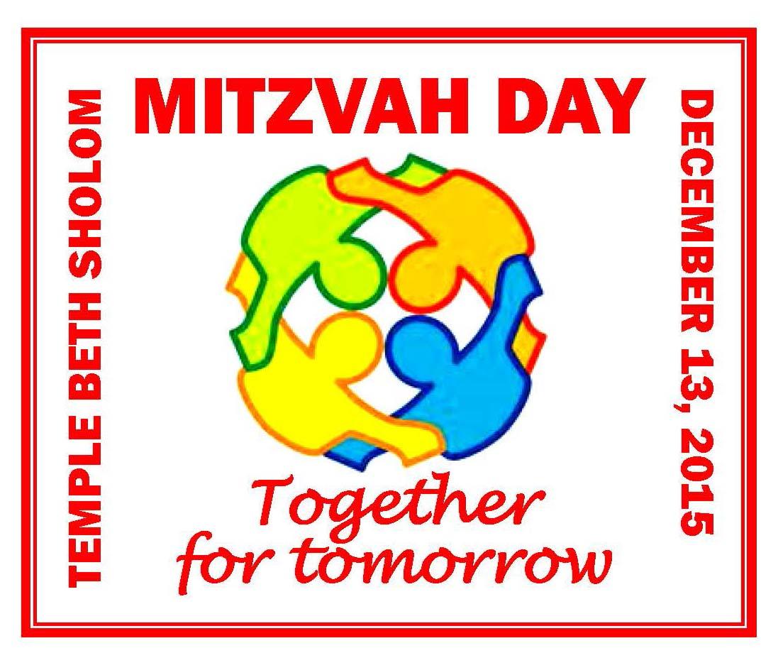 Mitzvah Day Logo 2015