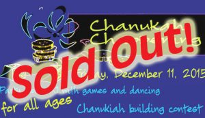 Chanukah Chappenings Sold Out