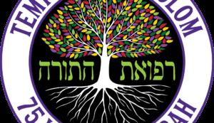 HtT_CMYK logo final